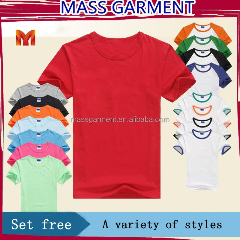 Group purchase custom made t shirt cheap design dog for Group t shirts cheap