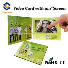 tarjeta de felicitación de vídeo