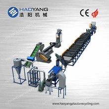 high standard for pp pe film washing production line/pp pe film plastic recycling l/ pp pe recycled production line