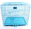 Hot Sale Folding Dog Cage/Metal Wire Dog Cage