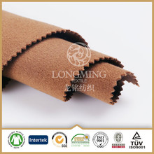 shao xing superior quality fabric supplier ttr 2 side brushed fabric / export cheap tr melton fabric for winter coat