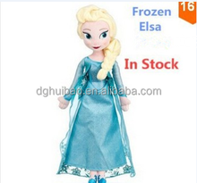 Good news for Devering goods in 2 days 40cm doll frozen elsa good quality and best price soft plush stuffed doll for gifts