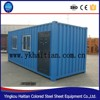Cheap prefabricated house container /flat pack container house made in China
