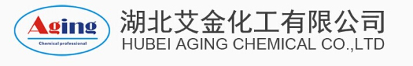 hubei aging chemical co,.Ltd.jpg