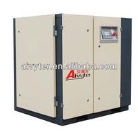 Heavy Duty Inverter Control Screw Air Compressor