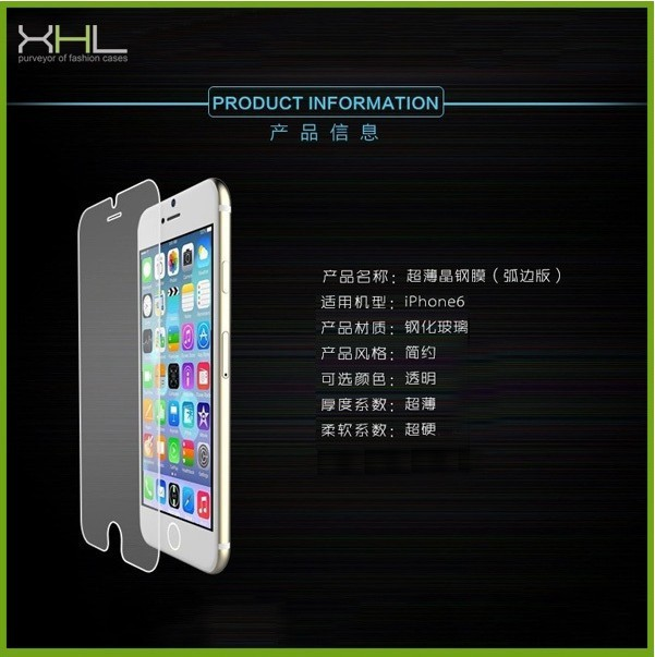 HIGH quality product 9H 2.5D 0.2MM tempered glass screen protector for iphone 6