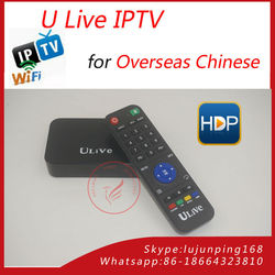 New product Ipremium Ulive IPTV Box Cloud TV app Live TV US, Malaysia, UK, Chinese, Movie,Sports For All Over The World