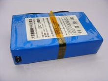 1200mA rechargeable 12V portable lithium battery