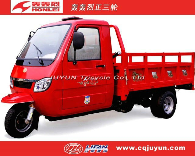 2014 Three Wheele motorcycle/Cabin Tricycle with Simple Shed HL250ZH-B1