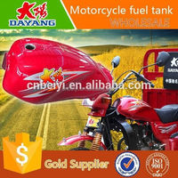 china chongqing best selling painting three wheel cargo trike gas tank