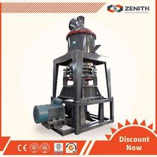 China supplier High quality stone hammer mill with SGS