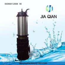 Submersible Drainage Standard Centrifugal Pump