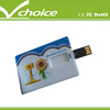 how to get the cheapest shipping rates usb 32gb