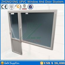 Conch Brand white vinyl vertical sliding screen window