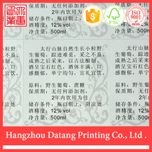 Custom printed labels for cosmetics special paper sticker