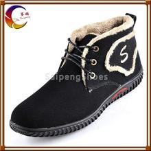2014 suela PU inyección botas de invierno nuevo diseño de la PU zapatos de invierno