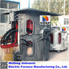 1T Induction Aluminum Melting Furnace