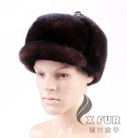 CX-C-144B Man's Winter Fashion Warmer Real Mink Fur Hat