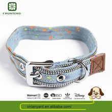 Professional Factory Supply Natural Color Dog Accessories Pet Dog Collar For Dog