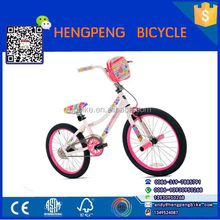 Factory stock price children bicycle for 8-10 years old child/kids bicycle pictures/cheap kids bicycle made in china