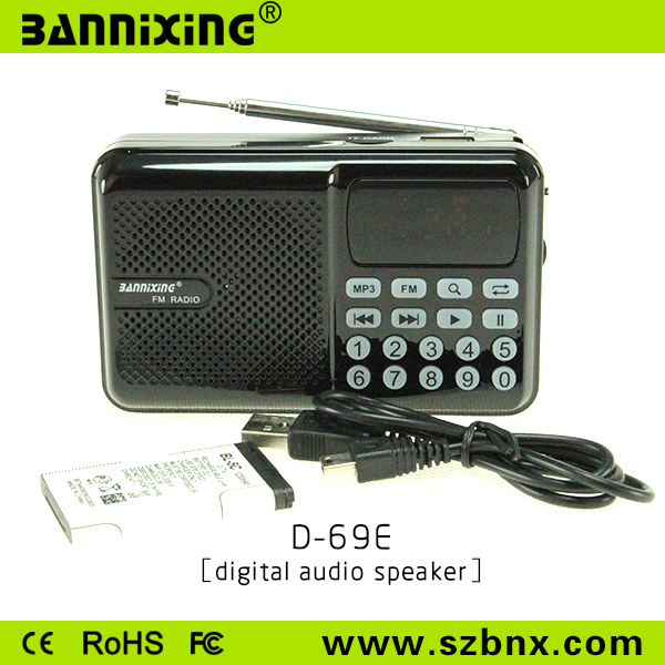 Hot New product 2015 D-69E mini FM radio speaker