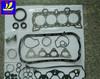 V2403,V1703,V1903,V2003,D1503, D1703 overhaul gasket kit, engine gasket kit, kubota head gasket