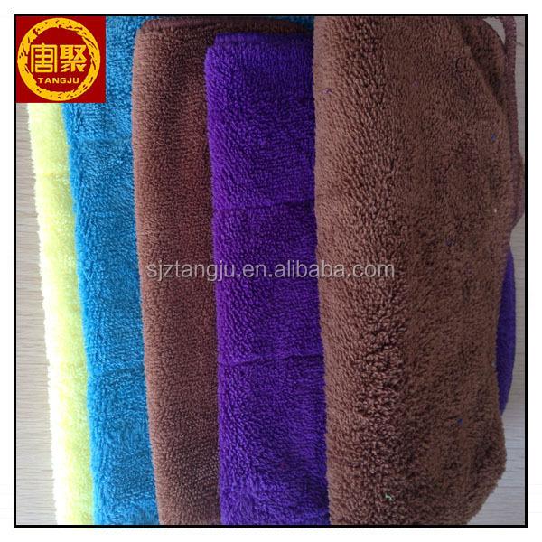 microfiber coral fleece towel 3 .jpg