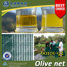 (Factory) New products for 2015, Olive - falling fruit harvesting nets 92GSM 6x12m / 60101-92