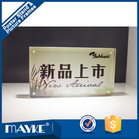 Hot saling Acrylic LOGO display stand ,Acrylic advertising display holder
