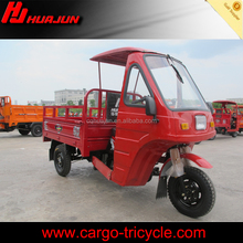 Less cost/ cheap price adult tricycles used for cargo