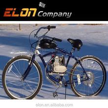 cheap best-selling New design high power gas bike(E-GS101,blue)