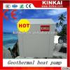 2015NEW!geothermal heat pump hot sale(11KW,19.8KW, 40.5KW, 48KW, 3C,CE, R410A