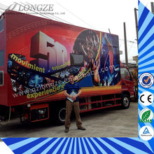 Easy Installation 8D/9D/Xd Cinema Truck Mobile 9D Cinema Theater
