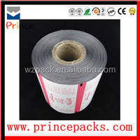 Aluminum foil food packaging film/plastic laminated packing film roll for snack, coffee