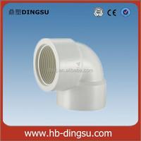 Plastic PVC Water Pipe Fitting 90 Degree PVC Bend / PVC Elbow