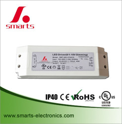 0-10v dimmable 700mA 45w constant current led driver for led spotlight