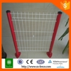 china supplier CE ISO decorative wire fence