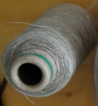 100% Linen Yarn, Natural, NM 18/1, wet spun