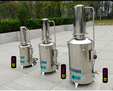 auto fill water distiller for laboratory