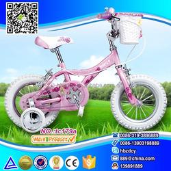 bike for baby/road bike/mini dirt bike
