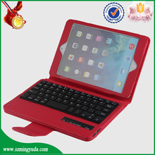 flip 7 inch bluetooth keyboard tablet PU leather case for ipad mini