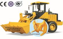 2 ton hydraulic farm wheel loader garden tractor