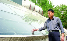 High quality OEM textured solar panel glass --- Factory direct sale
