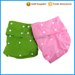 china manufacturer adult cloth Diapers with PUL plain color don't contain inserts