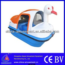 [Space amusement]Factory Rides Attraction Pedal Boat Rides For Amusement
