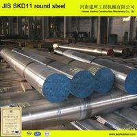cold work die steel SKD11 / DIN 1.2601 /X12M alloy tool round bar