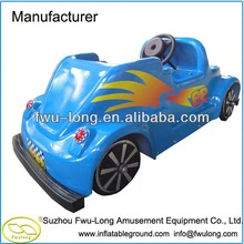 Kids car toy automatic Radio Control Baby Ride on Car price of beetle car in india