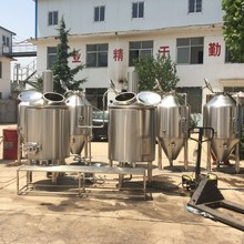 2BBL Beer Fermentation Tanks from Original Manufacturer