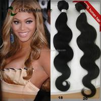 wholesale unprocessed body wave hair extension 70 300g excellent