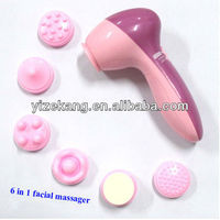 electric mini vibrating face massager,handheld facial massage brush